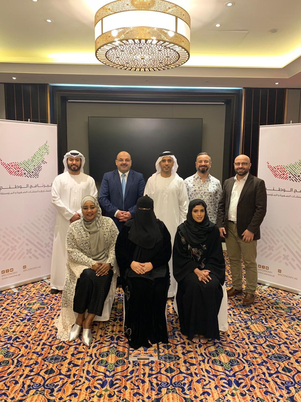 API-Smes-UAE-2019.jpg