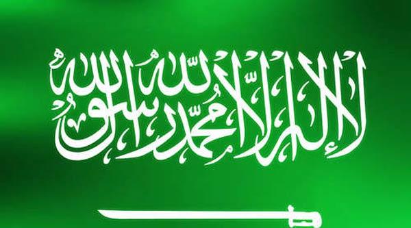 Part-KSA.jpg