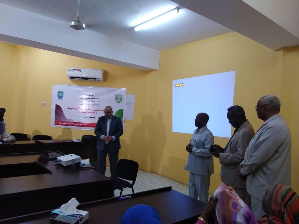 SMES-Sudan2018-09-18.jpg
